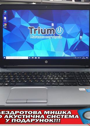 """HP ProBook 650 G1/15.6""""HD/I5-4210M/8GB/SSD 240GB/Windows 10 2873"""
