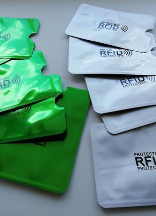Кардхолдер чехол защита RFID банковских пластиковых карт