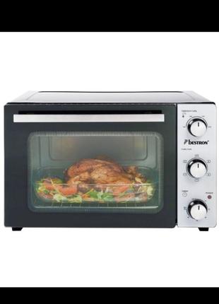 Новая духовка гриль печь из Германии, Bestron AOV31