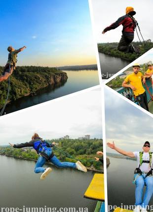 Прыжки с высоты на веревке