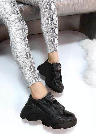 Натуральная кожа люксовые кроссовки на массивной подошве хит 2019
