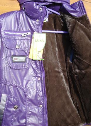 Куртка зимняя на мальчика 5-8 лет