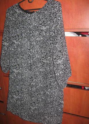 Платье прямое черно-белое