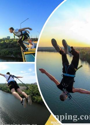 Прыжки с высоты на динамической веревке