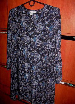Платье floral сине-голубое