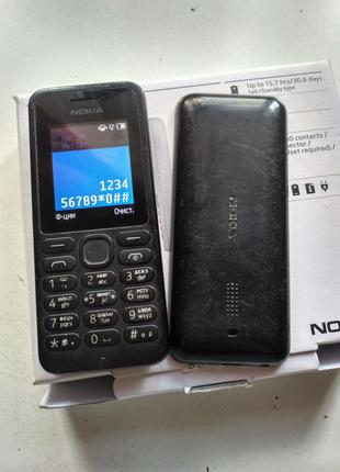 Nokia 130 duos