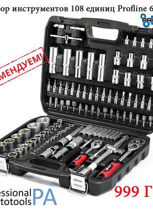 Набор инструментов 108 единиц Profline 61085