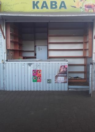 Аренда киоска (ларька, торговой точки) на Житнем рынке
