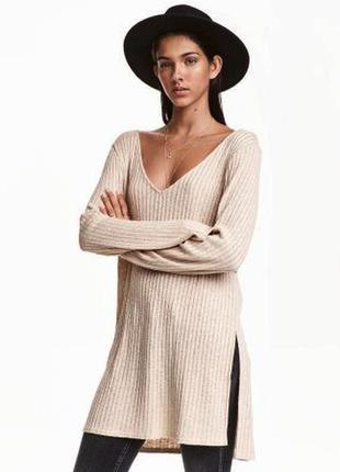 Реглан-платье с разрезами молочный