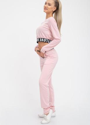 Женский спортивный костюм 102R095