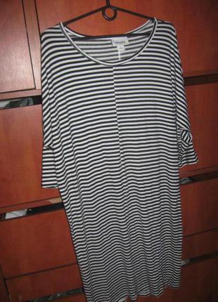 Платье полоска черно-белое