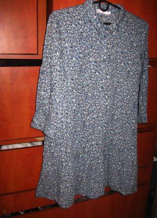 Платье babydoll цветочное голубое