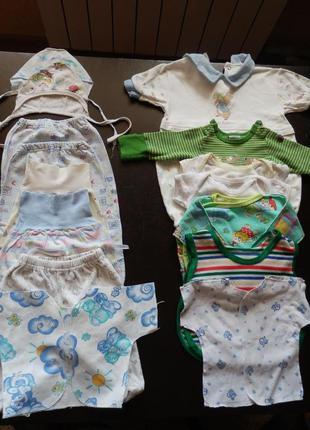Пакет вещей для новорожденного мальчика