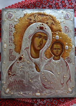 Казанская икона Божией Матери (под заказ)