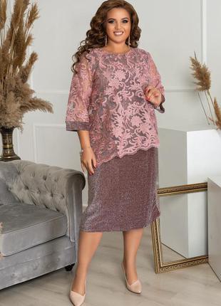 Женские нарядные платья больших размеров