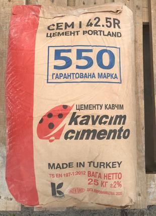 Цемент. марка 550,500,400.