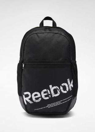 Рюкзаки reebok workout ready active артикул ec5431
