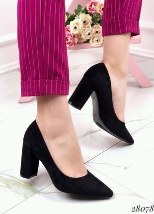 Туфли замшевые 36-41