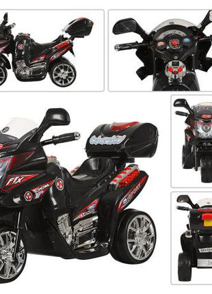 Детский мотоцикл на аккумуляторе M 0565 черный