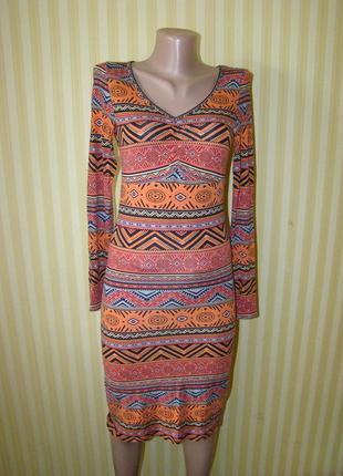 Платье миди rainbow оригинальный принт