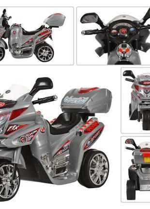 Детский мотоцикл на аккумуляторе M 0567 серый