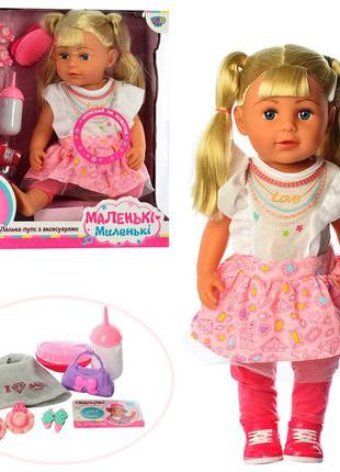 Кукла многофункциональная 915-g сестра беби борн милая сестренка