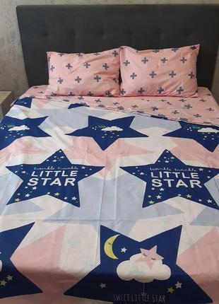 Полуторный комплект постельного белья маленькая звезда