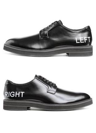 Кожаные туфли дерби h&m с надписью !