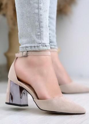 Бежевые туфельки лодочки