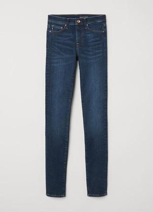 Синие джинсы высокая посадка размер с h&m