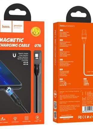 Магнитный Кабель Hoco Original micro usb Magnetic