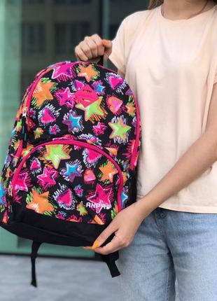 Красивый  рюкзак в школу . Рюкзак