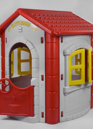 Детский игровой Домик 06-098