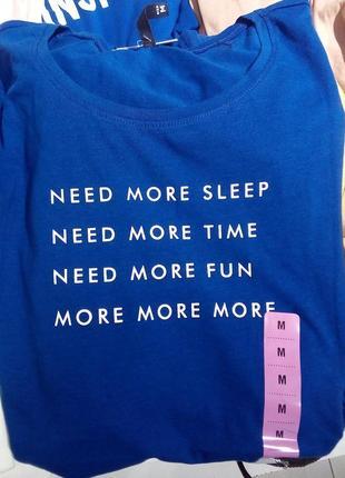 Новая синяя футболка sinsay нужно больше сна, времени xs s m l xl