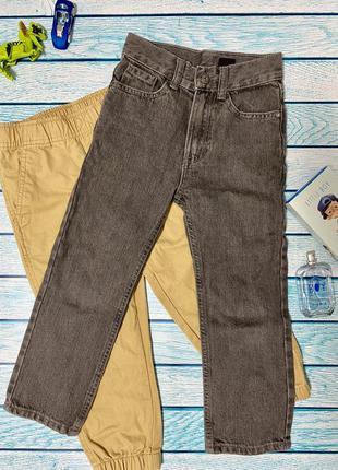 Чиносы джинсы брюки штаны чино для мальчика 4 5