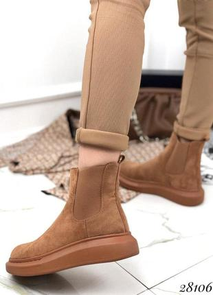 Ботинки без застежки