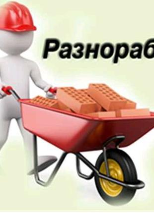 Квалифицированные Грузчики-разнорабочие к вашим услугам.Харьков!