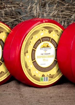 Натуральные сыры ТМ Мастерская сыра