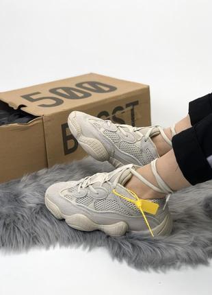 Кроссовки adidas yeezy boost 500. топ качество