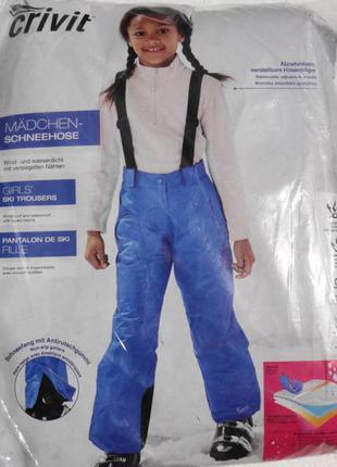 Crivit. лыжные штаны на подтяжках .