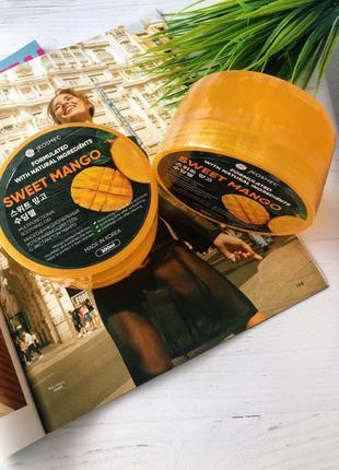 Многофункциональный успокаивающий  гель манго