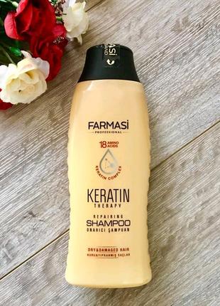 Шампунь з кератином Keratin Therapy