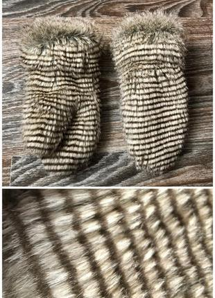 Бежево-коричневые полосатые меховые варежки, искусственный мех...