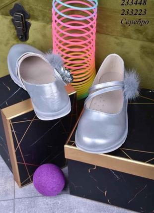 Балетки туфли школьные