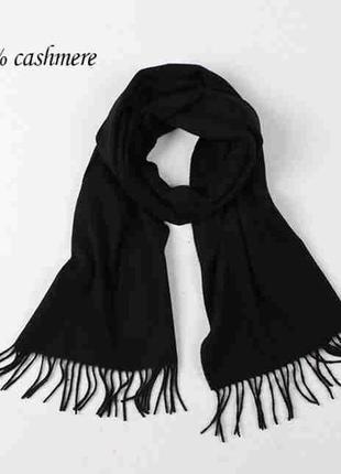 Роскошный кашемировый шарф, натуральный кашемир, мужской женск...