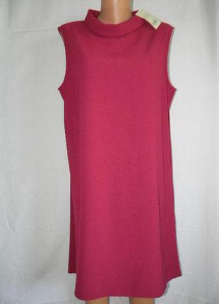 Новое платье прямого кроя
