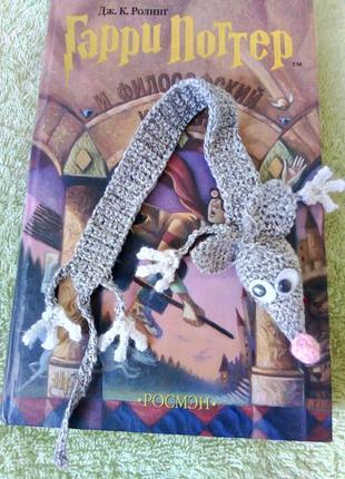 Вязаная закладка для книги Мышка ручной работы
