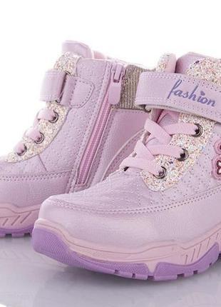 Стильные демисезонные ботинки для девочек от mlv
