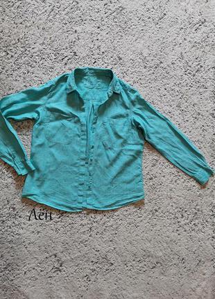 Рубашка льняная, лен 100%, цвет морской волны