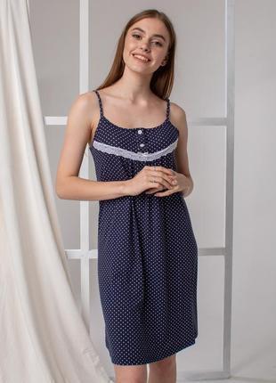 Вискозная сорочка, темно-синяя - мелкий горошек